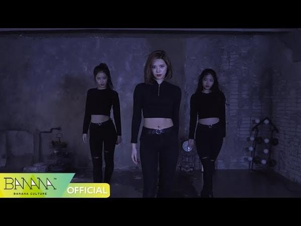 [PERFORMANCE VIDEO] BANANA CULTURE TRAINEE 김지혜, 신민서, 김현빈 'HUMAN'