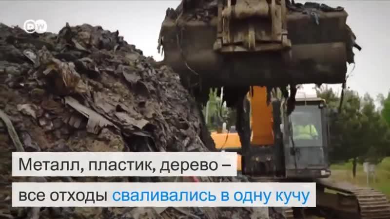 В бездуховной Европе начали раскапывать старые мусорные свалки для переработки!