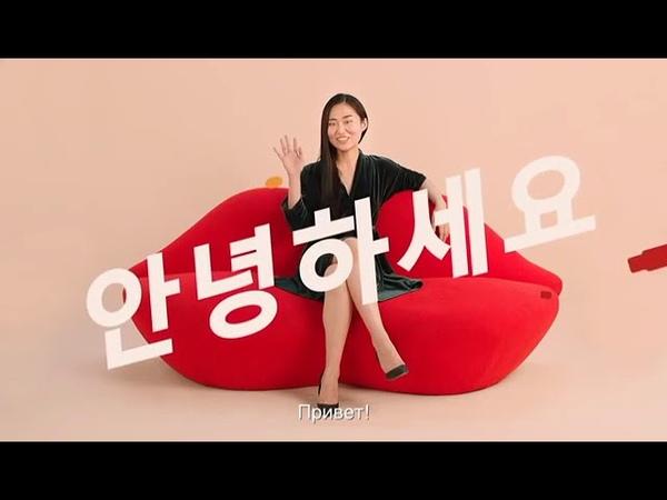 Корейская косметика в новой линейке средств Эйвон. Маска для увеличения объема губ Медовый поцелуй