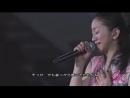 OST Ван Пис фильм 9 - Эпизод Чоппера. Зимнее цветение, чудесная сакура ED