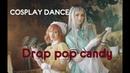 ☁COSPLAY DANCE ☁ Blend S ( ブレンド ) - Drop pop candy / オリジナル by Sunakoho.Shimi
