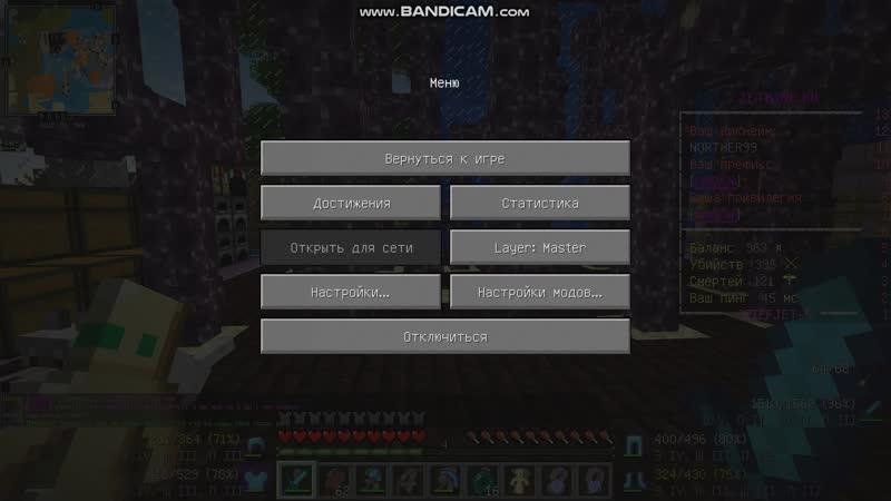 Bandicam 2018-11-17 18-01-08-334