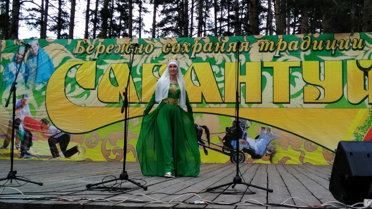Сабантуй. Димитровград
