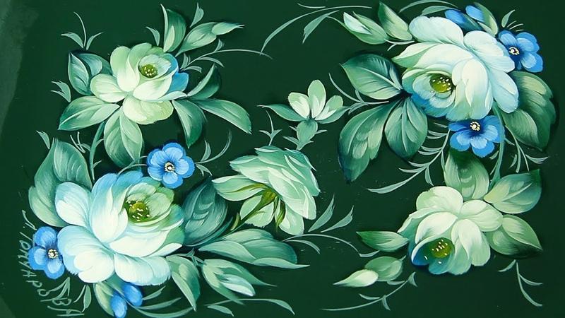 Композиция от двух углов Жостовская роспись маслом