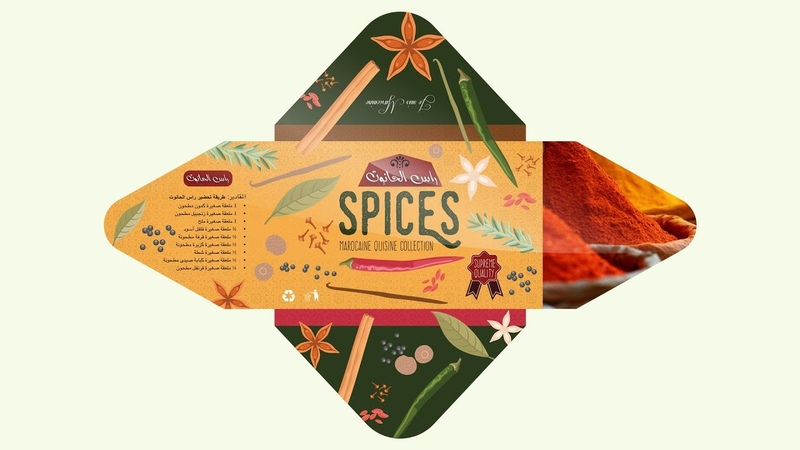 Spices PACKAGING DESIGN Marocaine cuisine collection Tutorial Adobe illustrator CC section A