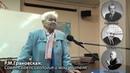Р.М.Грановская: Советская психология и мои учителя