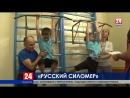 В Алуште прошёл пилотный турнир по силовому многоборью на гимнастической перекладине Русский силомер