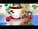 🎵Сегодня день-День Твоего Рождения🎵 💐Очень красивое поздравление с Днем Рождения!💐