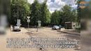 Пять мест в Солнечногорске могут благоустроить по результатам общественного голосования