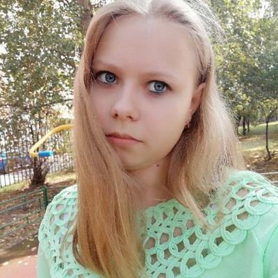 Полина Лощинина