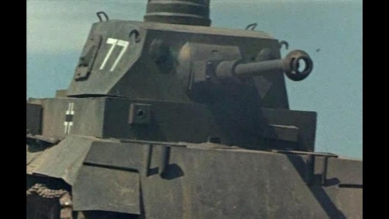 Ты помнишь (1979) Атака немецких танков
