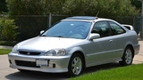 My Daily Driver for 6 Years a 1999 Honda Civic EX Coupe with Si Upgrades 5th