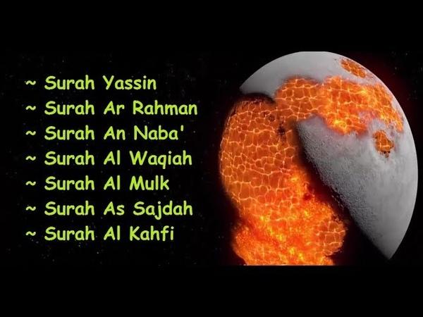 Yassin Ar Rahman An Naba' Al Waqiah Al Mulk As Sajdah Al Kahfi