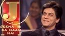 Shah Rukh Khan Famous Bollywood Celebrity Jeena Isi Ka Naam Hai Hindi Tv Biopic Show Zee TV