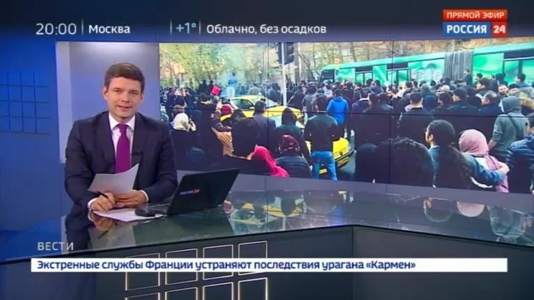 Новости на Россия 24 Шесть дней огня Иран встретил 2018 год беспорядками