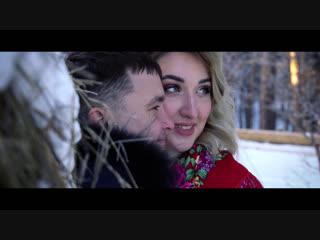 Сергей и Анастасия