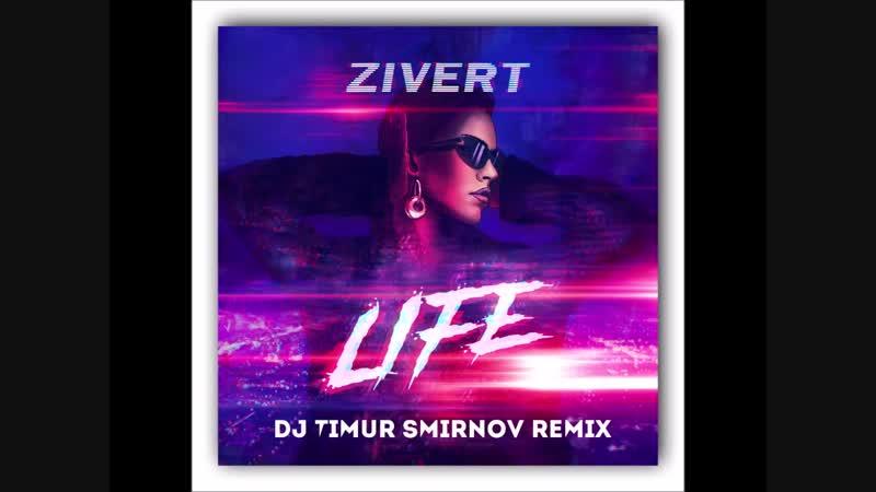 Zivert Life Dj Timur Smirnov Remix