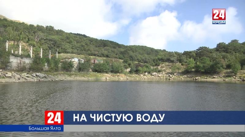В Гаспре проверили озеро под полигоном ТБО