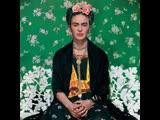 Фрида Кало. Автобиография.