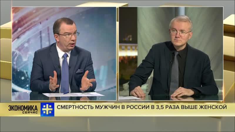 Добровольное принуждение в России введут новый пенсионный налог 2