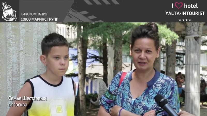 Гости из Москвы оценили новый Парк коконов в отеле Ялта Интурист