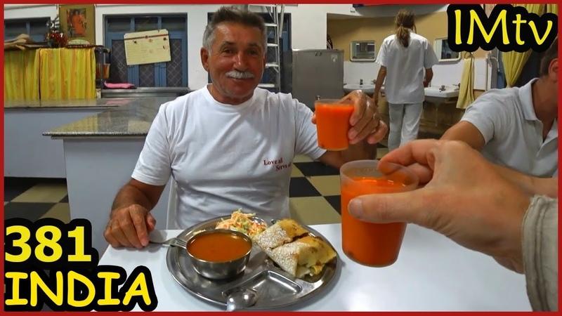 ИНДИЯ Лучшая Индийская Еда здесь ЖИЛЬЕ За 20 руб в день Путтапарти