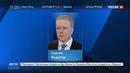 Новости на Россия 24 • Глава Российского авторского общества задержан по подозрению в мошенничестве