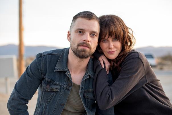 Nicole idman & Sebastian Stan (2018) Sabrina Lantos