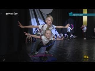 Цирк «Весар» успешно выступил на всероссийском конкурсе