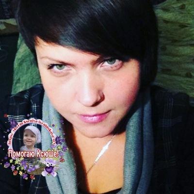 Марина Белецкая