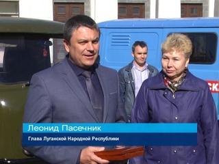 ГТРК ЛНР. Л. Пасечник передал ключи от машин скорой помощи в прифронтовые больницы ЛНР