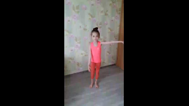Милана Шнюкова 7 лет г Санкт Петербург педагог Симоненко Вероника