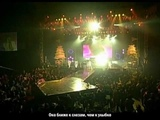 F.T Island - A Person Who's Closer To Tears (live) руссаб