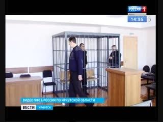 10 кг гашиша новосибирец привёз в Братск в двери автомобиля