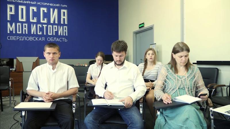 Ефимов В.А. Тайные коды Пушкина и гармонизация будущего