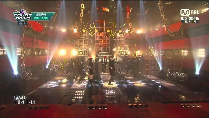 BIGBANG - 뱅뱅뱅 (BANG BANG BANG) 0604 M COUNTDOWN