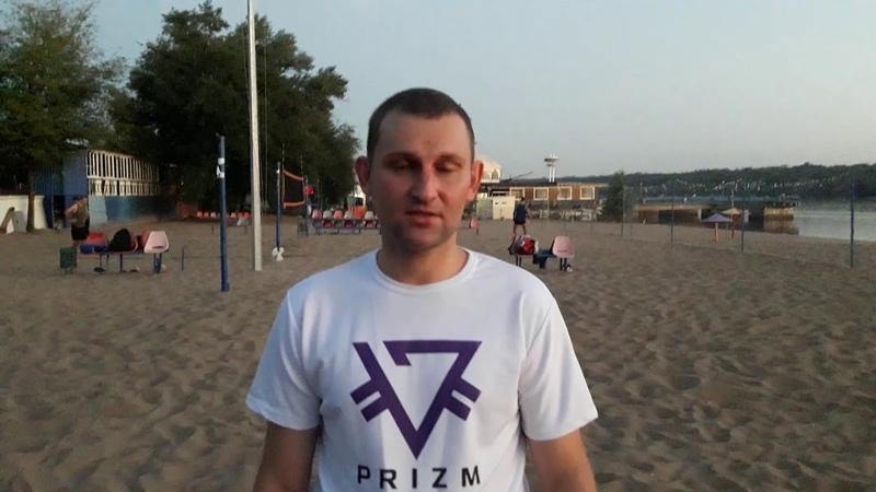 Завершение сезона по пляжному волейболу в Запорожье