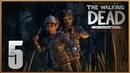 The Walking Dead S4 ★ 5: Затишье перед бурей