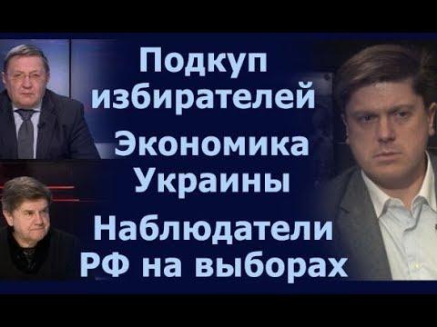 Вадим Карасев, Виктор Суслов и Иван Винник на 112, 06.02.2019 (2/2)