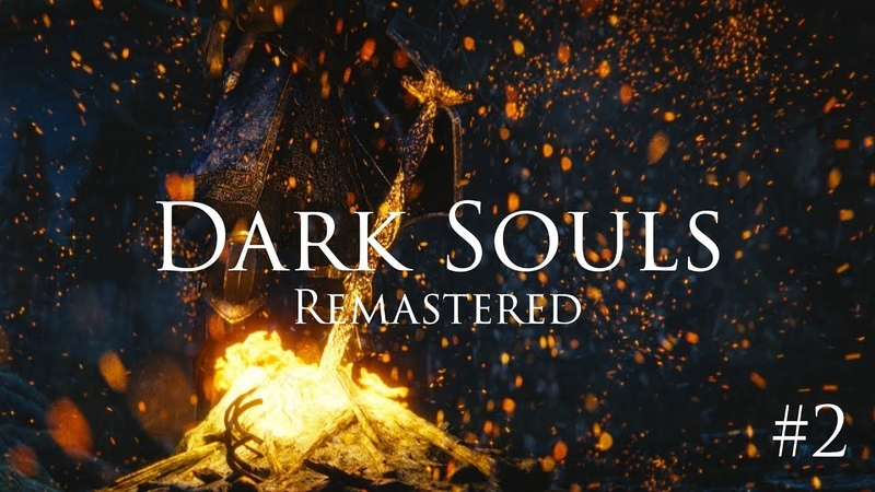 Монтаж | Dark Souls Remastered | Странник | 2 серия