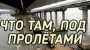 Крымский мост 10 12 2018 Установка Ж Д пролётов на штатные места Процесс Мост с Тамани