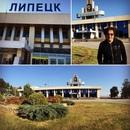 Кай Метов фото #11