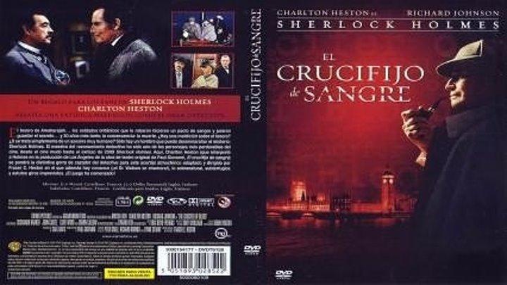 El crucifijo de sangre (1991) 2