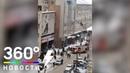Пожар в бизнес центре в Перми