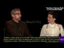 Интервью Тимоти и Стива Карелла в рамках промоушена фильма «Красивый мальчик» для «Yahoo Entertainment» (русские субтитры)