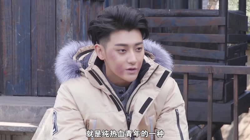 [INTERVIEW] 181204 'The Files of Teenagers in The Concession' Drama Interview @ ZTao