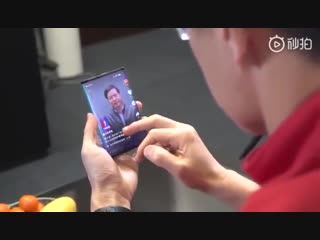 Xiaomi показала прототип гибкого смартфона