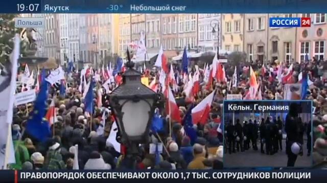 Новости на Россия 24 • Германия готова осадить поляков санкциями из-за введения цензуры