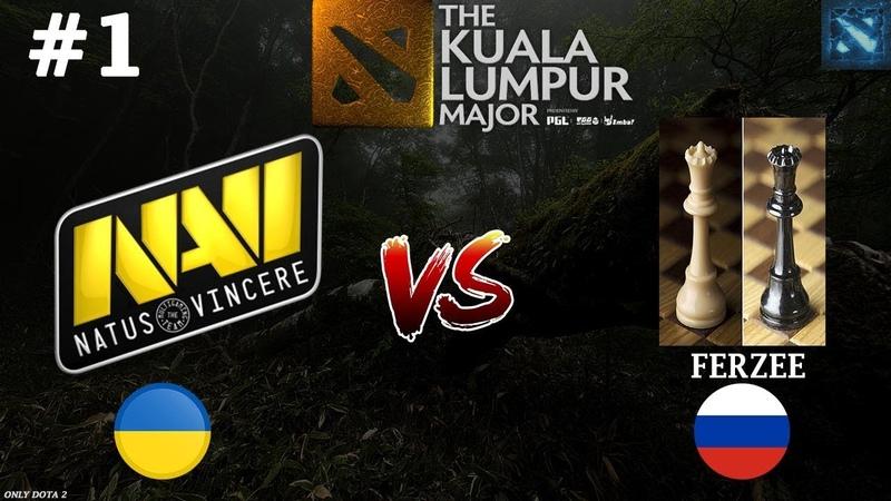 Na`Vi vs FRz 1 (BO3) | The Kuala Lumpur Major