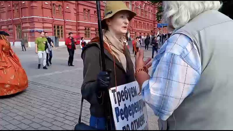 НОД. Москва. Пикет и сбор подписей. Манежная площадь.